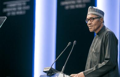 Inauguration Day 2019: Watch Buhari Inauguration Ceremony Live