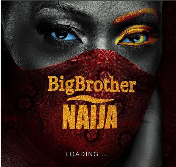 big brother nigeria audition season 5